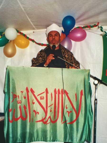 Darul Uloom 1999-2000_0098