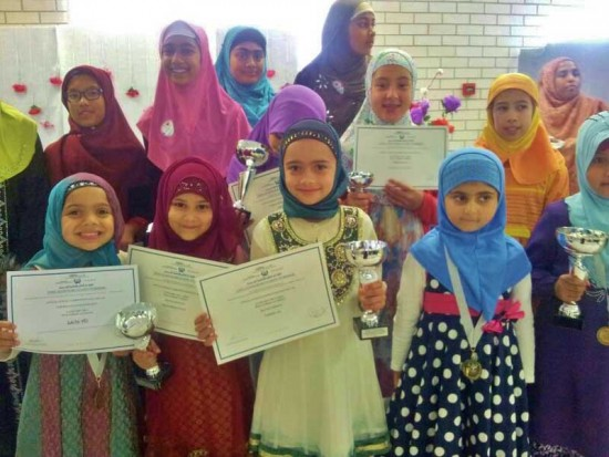 Darul Uloom Qur'an competition 2014