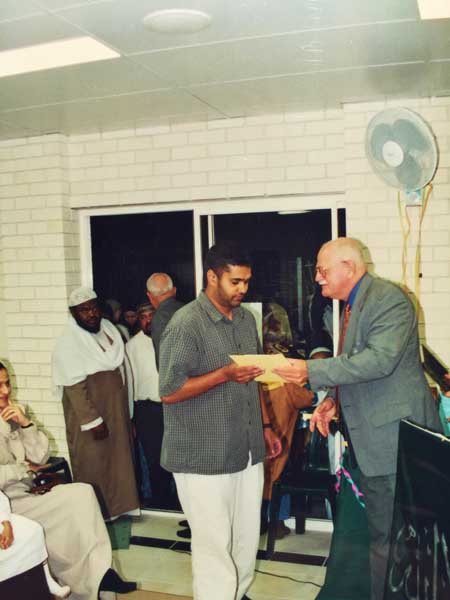 Darul Uloom Madrasah 2001