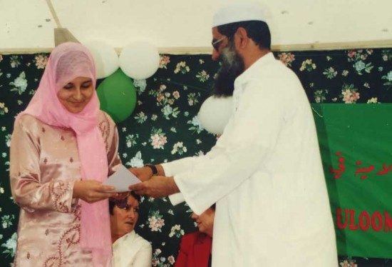 Darul Uloom Madrasah 2002