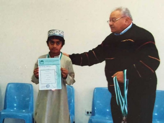 Quran Competition Islamic Council of QLD June 2006