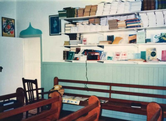 Darul Uloom 1994-1999_0204