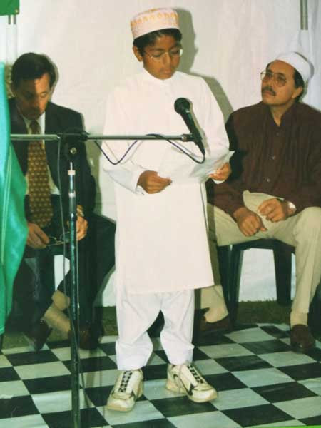 Darul Uloom 1994-1999_0243