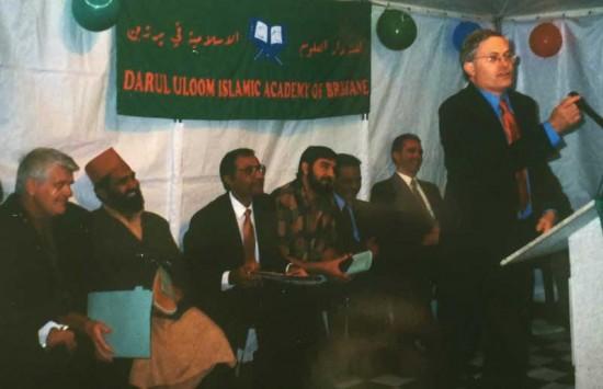 Darul Uloom 1994-1999_0246
