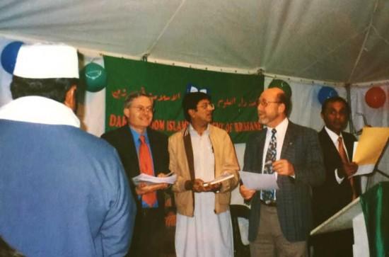 Darul Uloom 1994-1999_0247