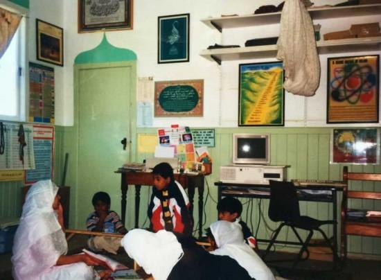 Darul Uloom 1994-1999_0261