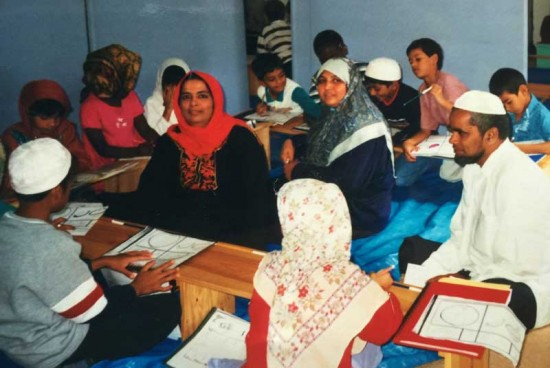 Darul Uloom 1994-1999_0265