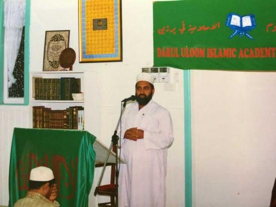 Darul Uloom 1994-1999_0268
