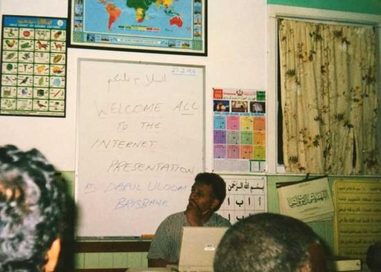 Darul Uloom 1994-1999_0275