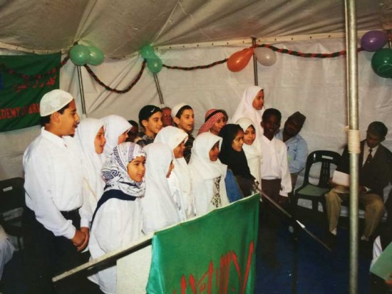 Darul Uloom 1999-2000_0076 - Copy