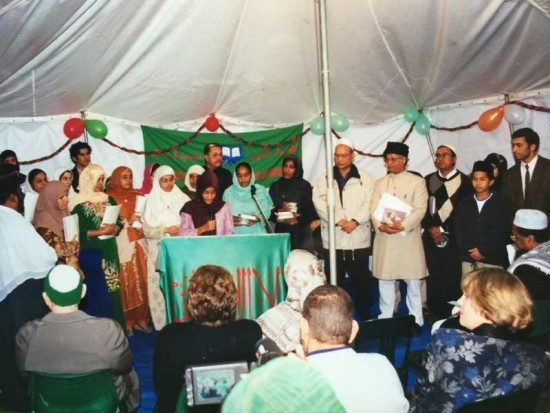 Darul Uloom 1999-2000_0085 - Copy